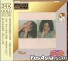 Irritated (24K Gold CD)