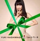 Shortcake (Jacket C)(SINGLE+DVD)(Normal Edition)(Japan Version)