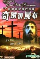 Evidence For Jesus Christs's Resurrection (DVD) (Taiwan Version)