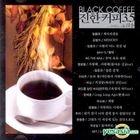 Black Coffee 3.5集 - そして懐かしさ