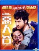 House of Wolves (2016) (Blu-ray) (Hong Kong Version)