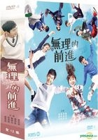 Cheer Up! (DVD) (Ep. 1-12) (End) (Multi-audio) (KBS TV Drama) (Taiwan Version)