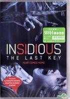 Insidious: The Last Key (2018) (DVD)(Hong Kong Version)