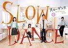 SLOW DANCE Vol.4 (Japan Version)