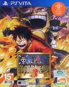 One Piece 海贼无双 3 (中文版) (亚洲版)