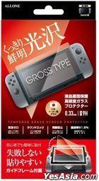 Nintendo Switch Glass Protect Film (Gloss Type) (Japan Version)