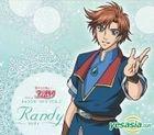Koi Suru Tenshi Angelique Character CD Vol.2 (Japan Version)
