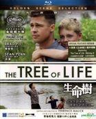 The Tree Of Life (2011) (Blu-ray) (Hong Kong Version)
