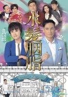 水髮胭脂 (DVD) (1-21集) (完) (國/粵語配音) (中英文字幕) (TVB劇集) (美國版)