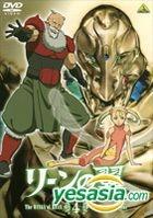 Rean-wings 4 (Japan Version)