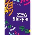 Illusion (ALBUM+DVD)(First Press Limited Edition)(Japan Version)