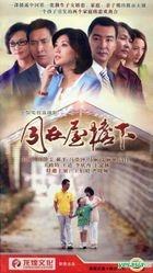 Tong Zai Wu Yan Xia (H-DVD) (End) (China Version)
