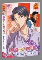 Theatrical Feature - The Prince of Tennis Atobe kara no Okurimono - Kimi ni Sasageru Tenipri Matsuri (Japan Version)