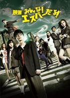 The Virgin Psychics (DVD) (First Press Limited Edition) (Japan Version)