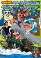 One Piece 8th Season Water Seven Hen (DVD) (Vol.7) (Japan Version)