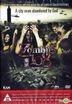 Zombie 108 (2012) (DVD) (Hong Kong Version)