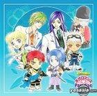 Radio Talk Neo Romance (Heart) Paradise Cure! 5 (Japan Version)