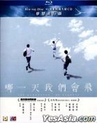 She Remembers, He Forgets (2015) (Blu-ray + CD) (Special Edition) (Hong Kong Version)
