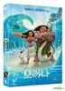 Moana (DVD) (Korea Version)