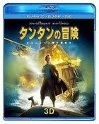 The Adventures of Tintin: The Secret of the Unicorn (3D + 2D Blu-ray) (Japan Version)