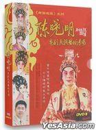 Cantonese Opera Performance Art (DVD) (China Version)