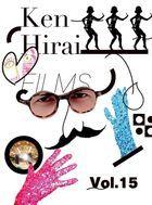 Ken Hirai Films Vol.15  (Japan Version)