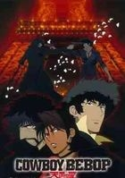 COWBOY BEBOP: Knockin' on Heaven's Door (Blu-ray) (Japan Version)