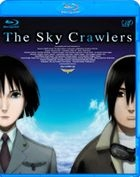 The Sky Crawlers (Blu-ray) (Japan Version)