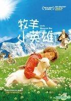 Little Mountain Boy (2015) (DVD) (English Subtitled) (Taiwan Version)