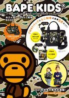 BAPE KIDS® by *a bathing ape® 2021 FALL/WINTER COLLECTION