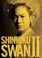 Shinjuku Swan II (DVD) (Premium Edition) (Japan Version)