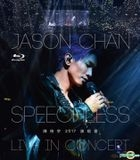 Speechless - Live In Concert 2017 (2 Blu-ray + Poster)