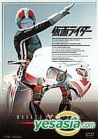 Kamen Rider Vol.13 (Japan Version)