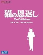 The Cat Returns / Ghiblies Episode 2 (Blu-ray) (Multi-Language & Subtitled) (Region Free) (Japan Version)