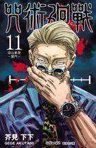 Jujutsu Kaisen (Vol.11)