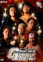 G1 Climax 2007 (DVD) (Vol.2) (Japan Version)