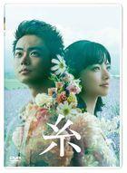 Ito (DVD) (Normal Edition) (Japan Version)