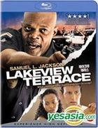 Lakeview Terrace (Blu-ray) (Korea Version)