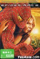 Spider-Man 2 (2004) (DVD) (Hong Kong Version)