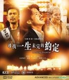 A Living Promise (2018) (Blu-ray) (English Subtitled) (Hong Kong Version)