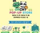 Okcat Busan Pop-up store Goods - Apron