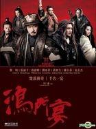 White Vengeance (2011) (DVD) (Hong Kong Version)