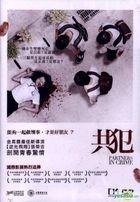 Partners in Crime (2014) (DVD) (Hong Kong Version)