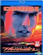 Days of Thunder (Blu-ray) (Korea Version)