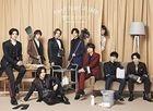 Ai Dake ga Subete -What do you want?- [TYPE 2] (DVD + CD) (Mitazono / First Press Limited Edition) (Japan Version)