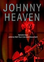 JOHNNY HEAVEN JOHNNY HELL TOUR 2006 LIVE MOVIE (Japan Version)