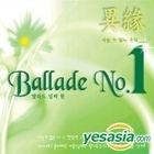 Ballade No. 1 (Remake Album)