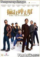 The Gentlemen (2019) (Blu-ray) (Hong Kong Version)