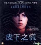 Under the Skin (2013) (VCD) (Hong Kong Version)