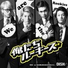 Oretachi ROOKIES (Normal Edition)(Japan Version)